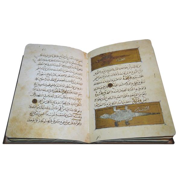 Libro de las utilidades de los animales o Kitāb manāfi' al-&lt;br /&gt;<br /> ḥayawān
